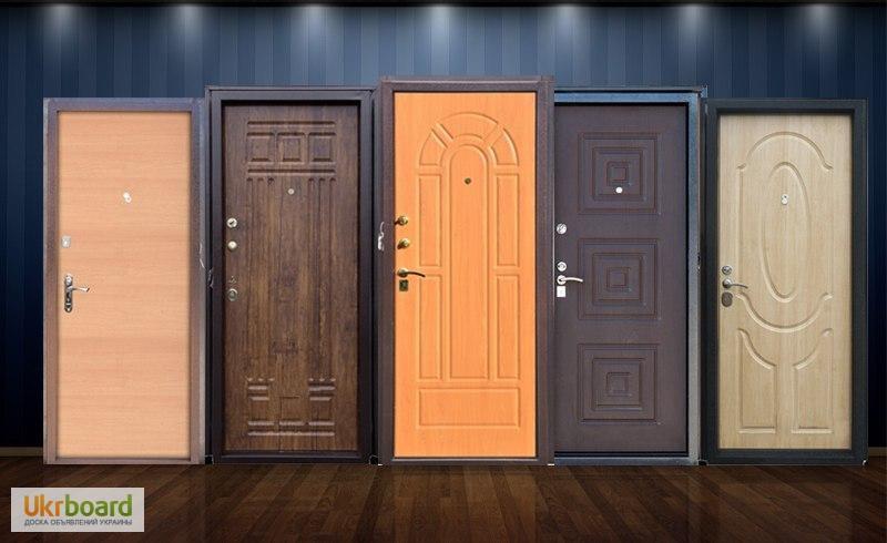 Двери входные сочи