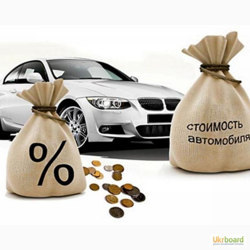 Украина луцк кредит под залог имущества