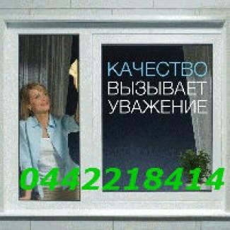 Срочный ремонт окон, ремонт ролет киев, ремонт дверей киев