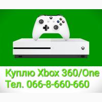 Куплю игровую приставку Xbox в рабочем состоянии в Киеве дорого
