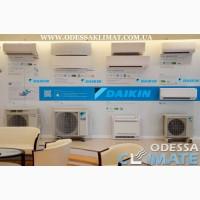 Daikin Одесса купить кондиционер Дайкин в Одессе