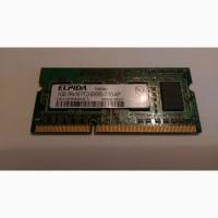 Оперативная память Elpida 1GB 204-Pin PC3-8500S DDR3 Sdram EBJ11UE6BASA-AE-E