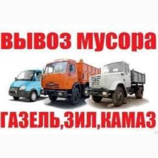 Вывоз мусора Вышгород, Хотяновка, Новые Петровцы, Старые Петровцы, Осещина