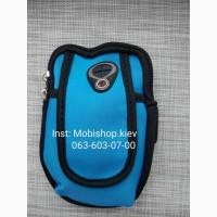 Чехол-сумка для телефона на руку для спорта