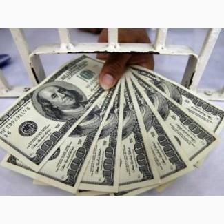 Быстрый кредит на карту от лучших банков Украины