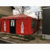 Шатер павильон палатка coca cola 5x5