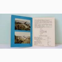 Продам Паспорт для объектива Мир-20 3, 5/20 АВТОМАТ. Новый