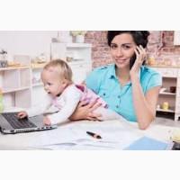 Робота вдома для жінок
