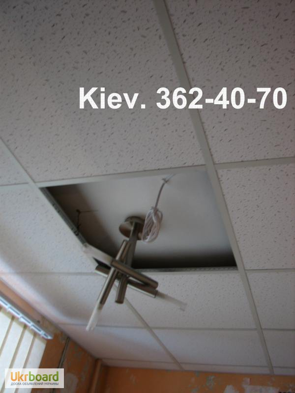 Фото 7. Армстронг потолок. Монтаж подвесного потолка армстронг. Киев