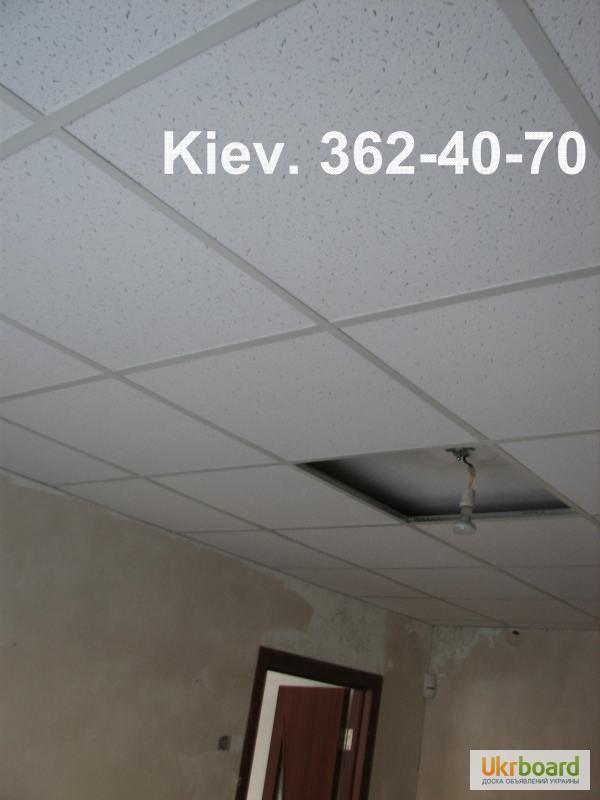 Фото 8. Армстронг потолок. Монтаж подвесного потолка армстронг. Киев
