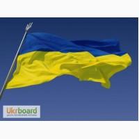 Флаги Украины от производителя - с НДС и без