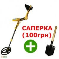 Металлоискатель Ground EFX MX100E+подарки+Бесплатная Доставка
