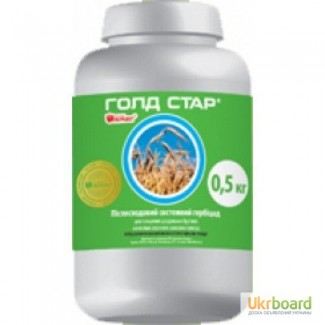 Продам гербицид Голд Стар ВГ.(Гранстар) Цены 990 грн/кг