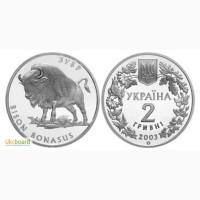 Монета 2 гривны 2003 Украина - Зубр