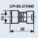 Разъём СР-50-275ФВ Розетка кабельная. СВЧ