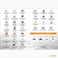 Ферменти, обладнання та запасні частини для харчової промисловості