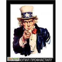 Профнастил лучшая цена в Киеве