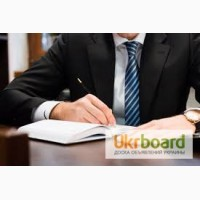 Юридичні послуги юридичним особам, юридична консультація