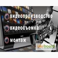 Видео продакшн Одесса: Studio Одесса рулит TV
