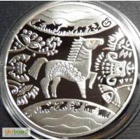 Монета Год Коня