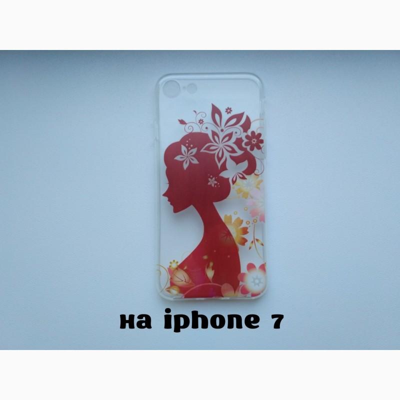 Чехол Бампер силиконовый с принтом на iphone 7