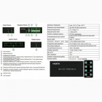 Матричный HDMI коммутатор 4х2 MА42