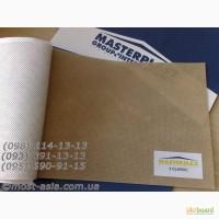 Супердиффузионная мембрана MASTERMAX 3 CLASSIC купить в Киеве, Мембранна срочно