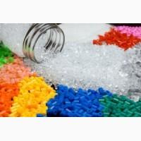Предлагаем вторичную гранулу ПВД, ПНД, ПП, стрейч. Краситель для полимеров