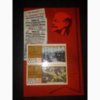 Продам марки СССР П/Б к серии 50 героических лет