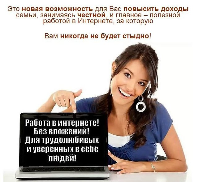 Удаленная работа вакансии в казахстане костанай удаленная работа