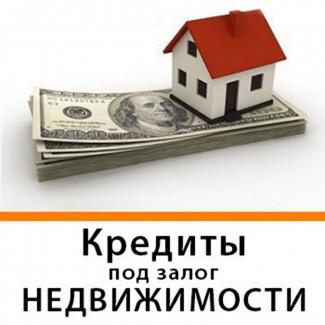 Кредит без предоплат. Киев. Кредит до 15 млн.гривен. Киев