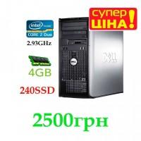 Компютер:Системний блок: Dell Optiplex 780:ГАРАНТІЯ