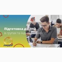 Подготовка к ВНО(ЗНО) учащихся 10 классов