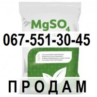 КУПИТИ Сульфат магнію Кристал. mg16 S13 мешок 25 кг Львів