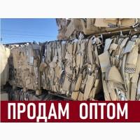 Продам оптом макулатуру МС-9В, МС-5Б ХАРЬКОВ. ООО «Алион-Трейд»