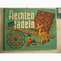 Продам книгу энциклопедия для детей, книга, литература