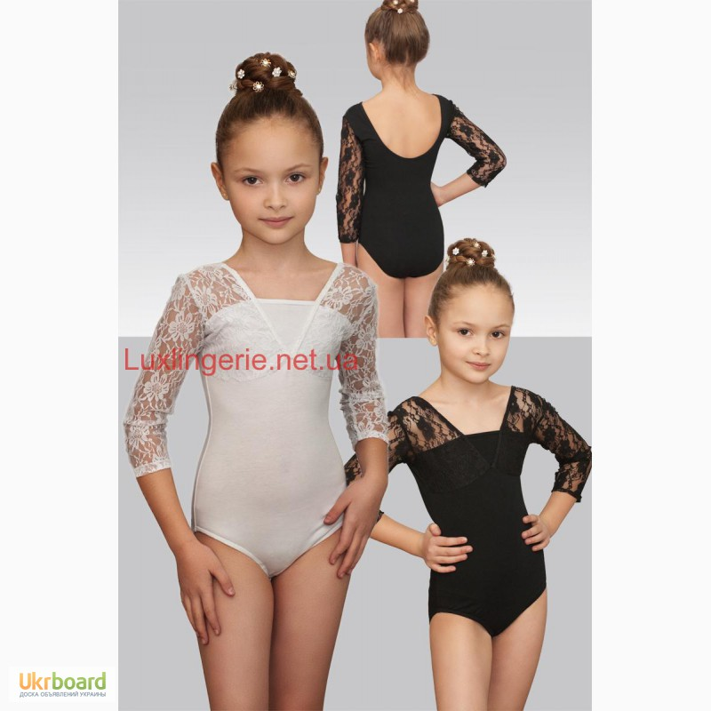 Купить Детский Танцевальный Купальник