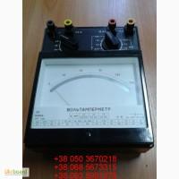 Продам со склада вольтамперметр М2044 (М-2044, М 2044) 0,75мА-30А; 15мВ-600В