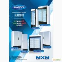 Холодильный шкаф-витрина Капри МХМ 500л (пиво напитки вода) НОВЫЕ Рассрочка