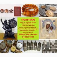 Куплю книги до 1917 года и книги советского периода