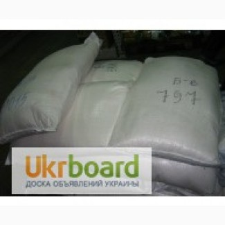 Сахар 50 кг в MDNgroup онлайн-супермаркете. Самая низкая цена
