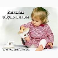 Сток детской обуви оптом