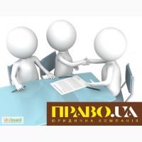 Розробка та юридичний аналіз договорів Полтава