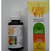 Fire Fit - Капли для похудения! (жиросжигатель)