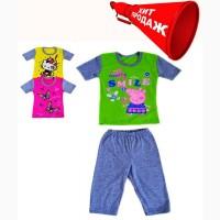 Пижама детская теплая. Байковая пижама для мальчика в Украине
