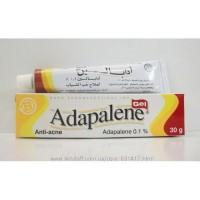 Adapalene. адапален гель (от акне, прыщей, угрей). Дифферин
