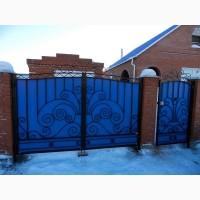Металлоизделия, ворота, калитки, решетки, заборы