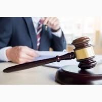 Адвокат административным делам