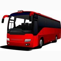 Автобус Стаханов - Брянка - Алчевск - Луганск - Харьков