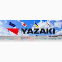 Работа на автомобильном заводе YAZAKI в Ужгороде БЕЗ ОПЫТА